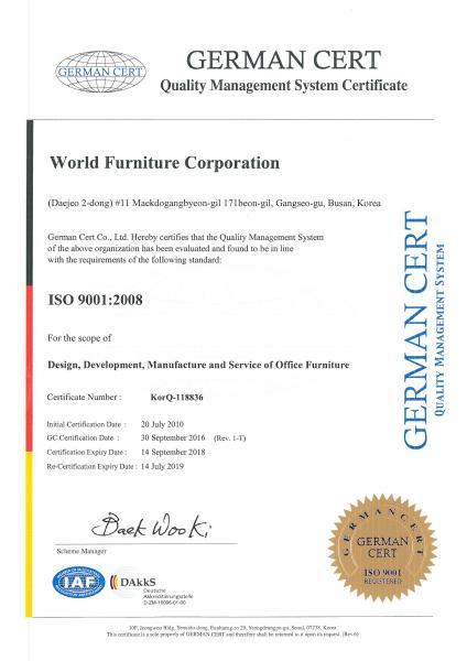 ISO9001-2008-영문