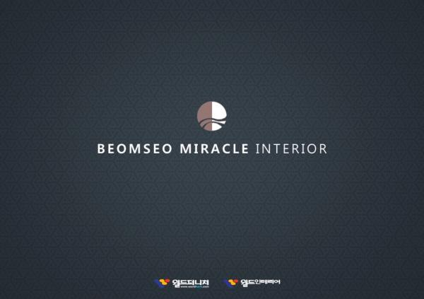 Beoseo Miracle PT Video