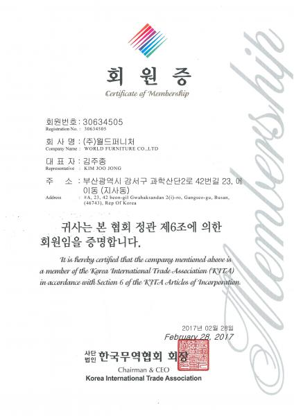 Membership card of the Korea International Trade Association (KITA)