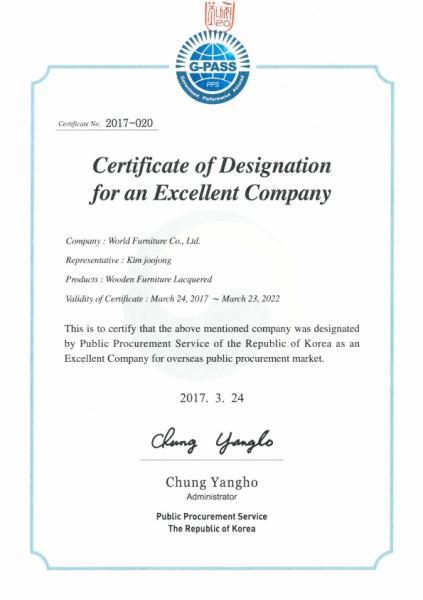 G-PASS enterprise designation – English