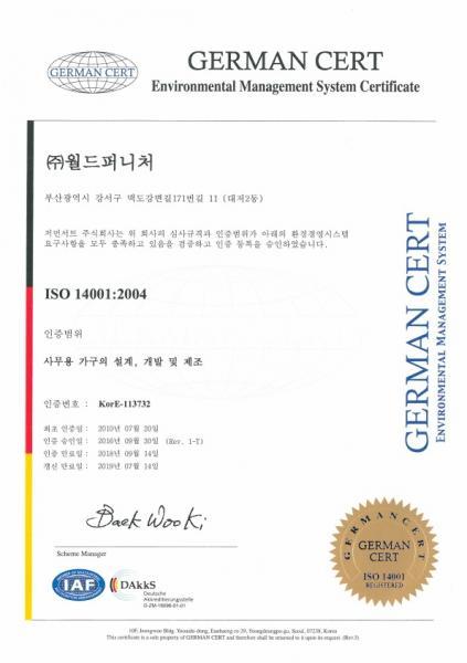 ISO 140001:2004 – Korean