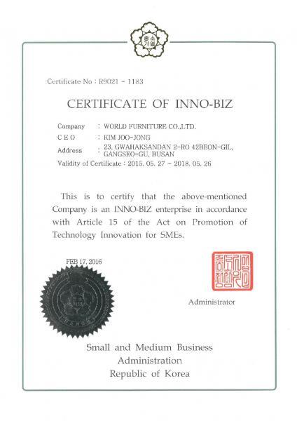Technology-innovated SME certificate (INNO-BIZ) – English