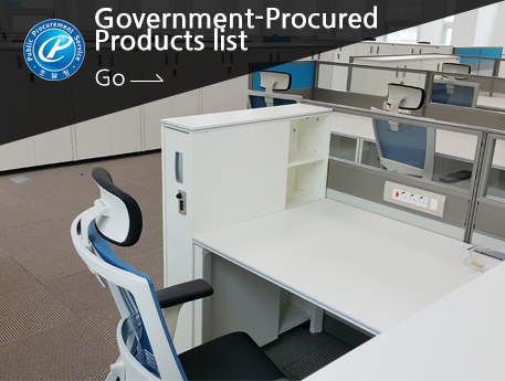 Government-Procured Products list